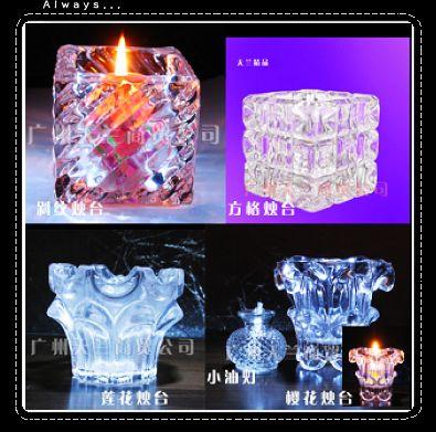冰块玻璃烛台