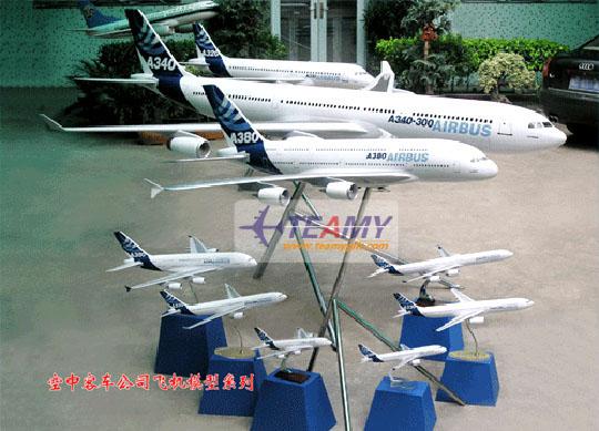 飞机模型 空客A380系列模型