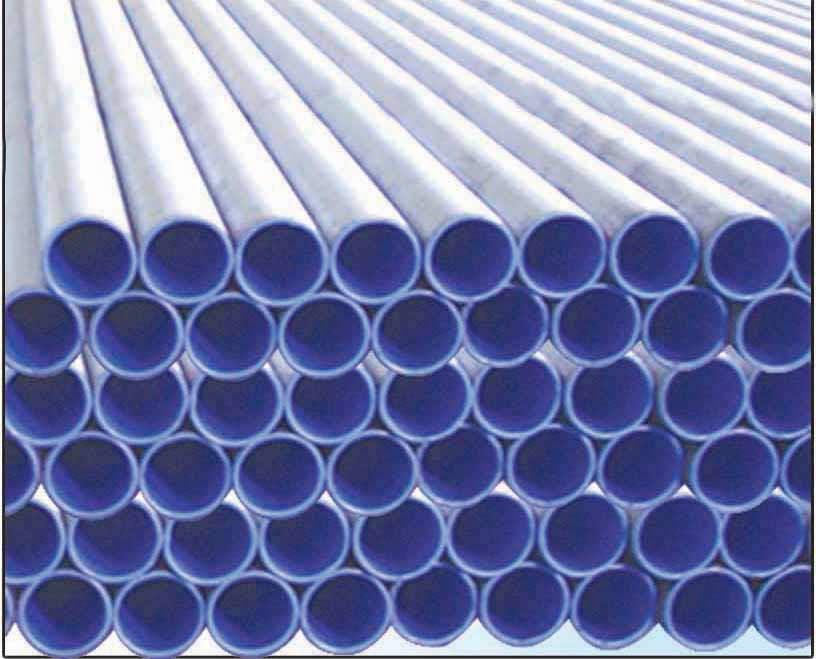 冷热循环水复合管道