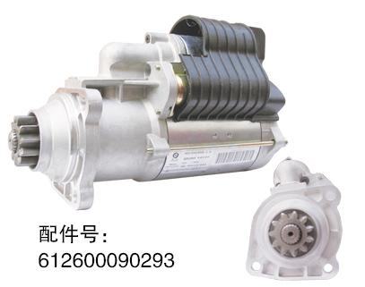 QDJ2845潍柴斯太尔减速起动机