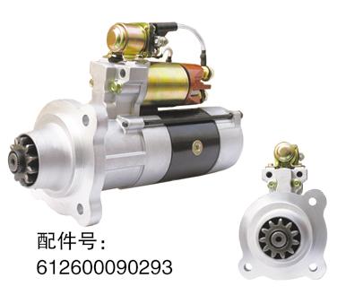 QDJ2815重汽斯太尔减速起动机