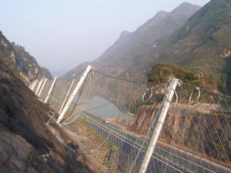 SNS柔性拦石防护网(被动网)
