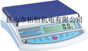 电子计重秤