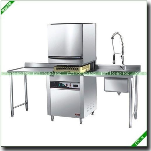 刷碗机|洗碟机|自动刷碗机|全自动洗碟机|上海刷碗机