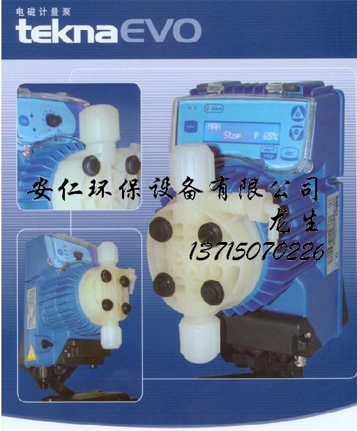 意大利SEKO计量泵TEKNA系列PAC、PAM加药泵