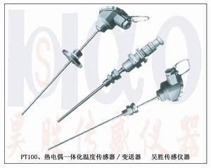 Pt100、热电偶一体化温度变送器