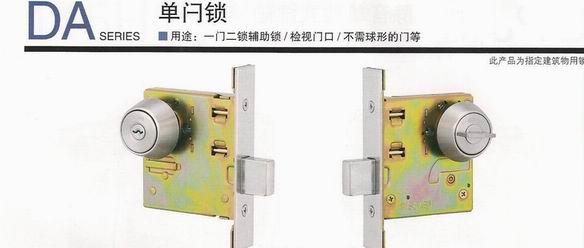 日本原装MIWA单闩锁(DA)