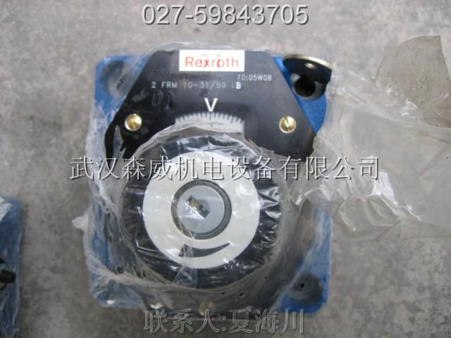Rexroth5610141012分气块系列 ED05