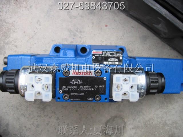 RexrothR412007539安全阀R412007563