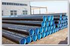 供应镀锌焊管、镀锌钢管出口商、生产制造镀锌管、镀锌焊管销售商、热