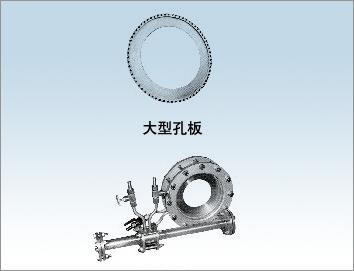LG系列流量测量节流装置