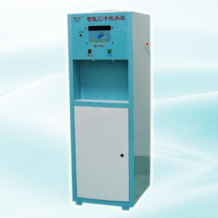 IC卡饮水机