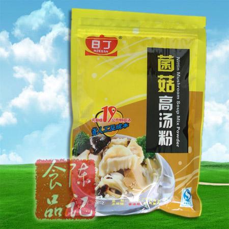 供应菌菇高汤粉