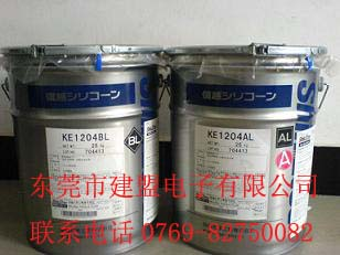 日本信越KE1204
