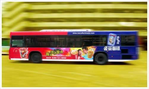 深圳公交车身广告,发布,制作,价格