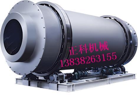 正科机械专业生产工业烘干机