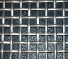 供应各类筛网,不锈钢网,钢丝网
