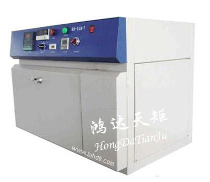 济南烟台台式氙弧灯耐气候试验箱制造商