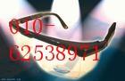 3MUVEX91303M眼镜3M安全眼镜3M矫视眼镜3M护目镜