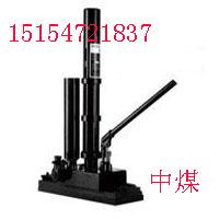 复轨机  复轨器 矿车复轨机 液压复位机/液压复轨机