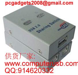 铁壳4口USB2.0 自动共享器自动打印机共享器 四口打印机切换