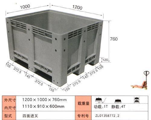 上海塑料卡板箱