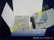 二代身份证阅读器 二代证读卡器精伦IDR200