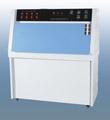 紫外线加速耐气候试验箱北京雅士林专业制造