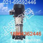 CDL2-26不锈钢游泳池水泵