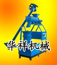 生物燃料成型机