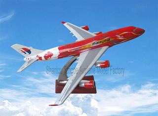 B747-400马来西亚航空飞机模型