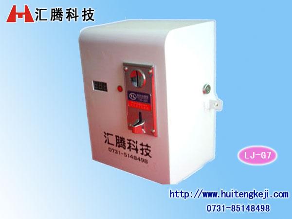 投币控制器/洗衣控制器/投币刷卡洗衣机投币器