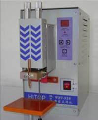 供应WHT-328精密点焊机