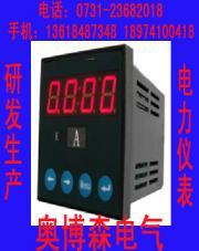 功率因数表QY-CD194H