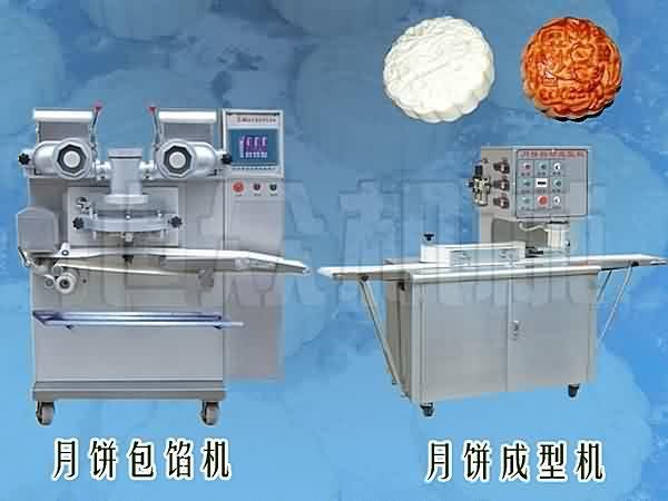 全自动月饼机生产线-月饼生产线-月饼包馅机-月饼成型机-月排盘机