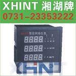 YH20AU-9S3B 三数显电压表0731-23354998