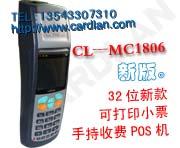 IC卡读写机,非接触式IC卡读写机,智能IC卡读写机