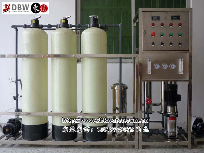 反渗透高纯水设备|反渗透超纯水设备|工业超纯水系统