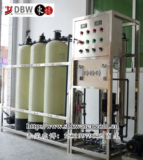 高纯水制取设备|反渗透纯水设备|去离子水设备|东博水处理