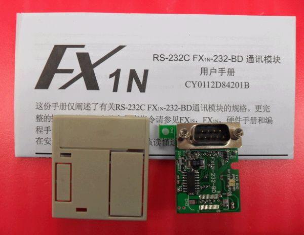 三菱FX2N用485接口通讯板FX2N-485-BD