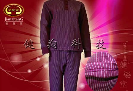 3+5远红外磁疗保暖套服|三重保暖|纳米科技