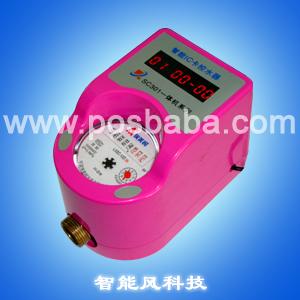IC卡水控机,IC卡水控系统,IC卡水控节水机,刷卡水控机,