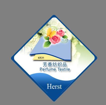 纳米微胶囊香味剂热感保暖整理剂三防整理剂吸水速干整理剂
