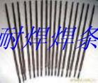 D856高温耐磨焊条,耐冲击堆焊焊条