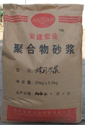 东胜加固厂家修补材料高强修补砂浆
