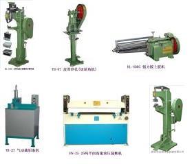"""供应""""诠能牌""""铝箱制造整厂设备(铆钉机,冲孔机,切角机,裁铝条机"""