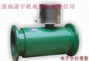 供应水处理设备,电子水处理器,软水器,旋流除砂器,山东济南