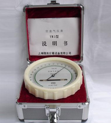 YM3平原型空盒气压表