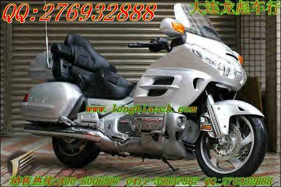供应07年 本田 GOLD WING1800摩托车 价格:580