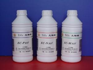 专业承接液体,粉末,食品添加剂敏感货物国际快递,国际空运